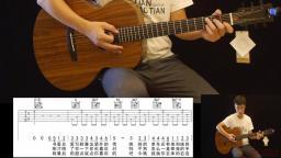 莫文蔚 《慢慢喜欢你》吉他教学弹唱C调男生版【友琴吉他】
