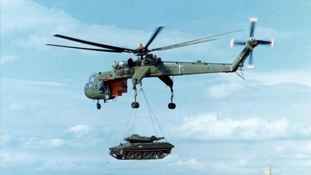 """长的""""廋成骨架""""的直升机, 坦克也轻松吊起, 为何美军当他是宝"""