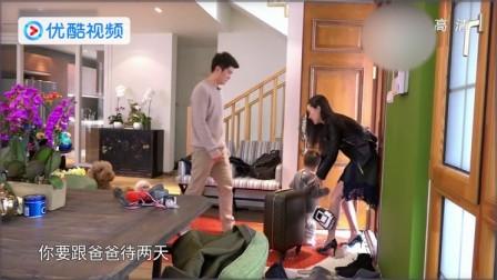 霍思燕离开嗯哼直接崩溃了,杜江:你崩溃我也得崩溃