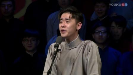 张云雷和杨九郎联手玩转孟鹤堂,这一波恩爱秀的,甜炸你