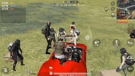 荒野行动: 坐在专属跑车里一个人该如何对付这十六个人呢?