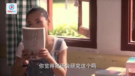 340冰山校草被攻略传遍校园,事件女主角却浑然不知
