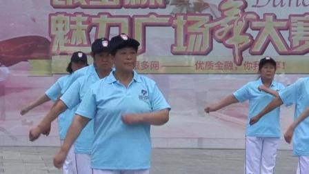 热电健身队参加银多杯魅力广场舞大赛