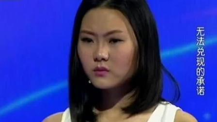 《爱要大声说出来》渣男狠心抛弃养了自己4年的穷女友, 涂磊现场痛批, 句句犀利!