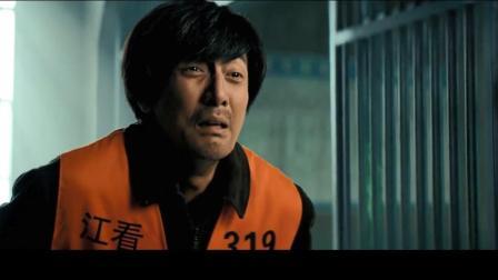 张鲁一电影剪辑: 《黑色契约》