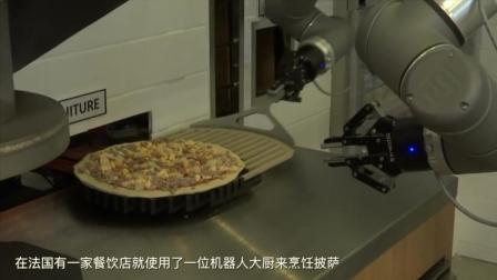 一个会做披萨的机器人在法国上岗, 几分钟一个, 作为人类压力山大