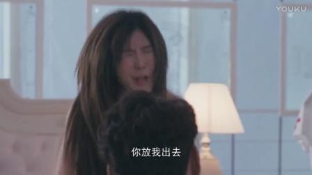变态逼赵奕欢穿女仆装,竟然让他得逞,心碎!