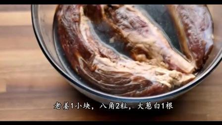教你在家自制酱牛肉, 做法简单, 筋软酱香、有嚼劲!
