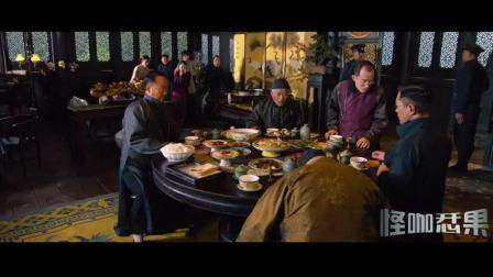 相比和古天乐同桌吃饭, 张耀扬掀桌子只能算是小儿科