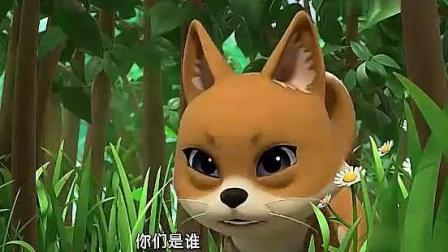 萌鸡小队: 森林传来恐怖声音, 美佳妈妈带着萌鸡发现凶恶的豺狼