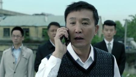 听说陈老出事,沙瑞金放下筷子通电李达康,不料达康书记也是人精