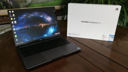 【开箱&测评】最像手机的笔记本 华为MateBook X Pro(各类游戏测评)~上期