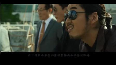 三个中国人到了韩国, 以迅雷不及掩耳之势成为当地老大!