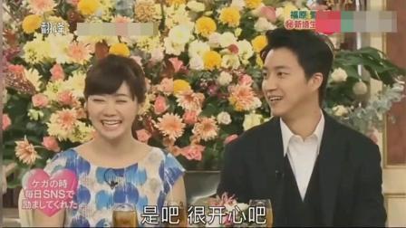 福原爱和江宏杰11岁就认识? 同上日本综艺节目, 小爱当翻译的画面好有爱!
