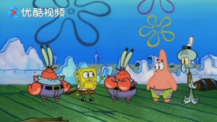 海绵宝宝:蟹老板和海绵宝宝用吐司大炮打败可恶的海盗