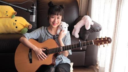 超可爱! 答案 Nancy吉他弹唱