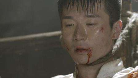 陈岩遭受小鬼子的酷刑严刑酷打  一直沉默不语死不开口
