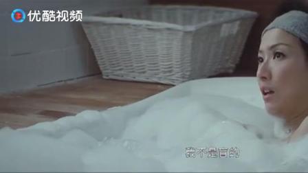 """刘德华尿急闯进厕所,没想到美女正在洗澡,刘德华:""""我看不见"""""""