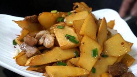 教你竹笋炒肉片的家常菜做法, 简单易学, 咸香可口