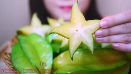 越南吃播小姐姐, 吃超多的新鲜杨桃水果, 像星星一样真好吃