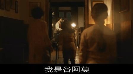 【谷阿莫】5分鐘看完2017馬麻懷疑女兒勾引把拔的電影《隐形守护者》