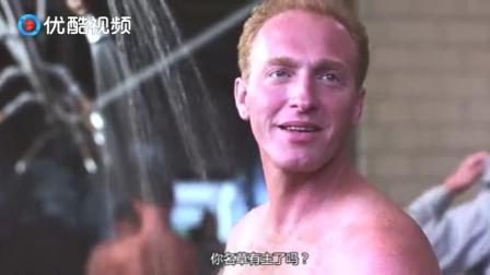 男人变成同性后,洗澡看到帅哥就满脸红光!太辣眼睛