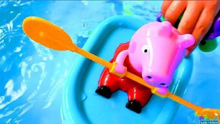 小猪佩奇的划艇