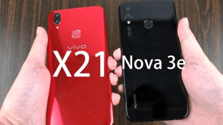 vivo X21和华为nova3e速度对比, 果然是一份价钱一分货!