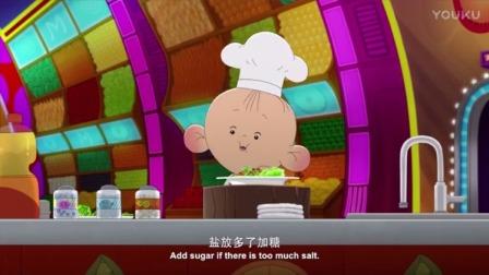 大耳朵图图:图图做菜边做边吃,妈妈都快急死了!