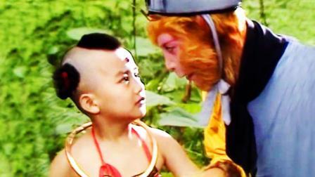 红孩儿的父亲是孙悟空, 母亲是这个鬼王?