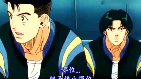 灌篮高手: 湘北最佳阵容出场! 四王者带一青铜!