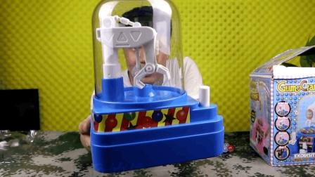 拆箱测评52块钱一个的夹娃娃机, 可惜不是自动的