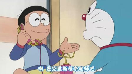 大雄假扮成漫画部编辑, 谎称技子的作品是世界第一!