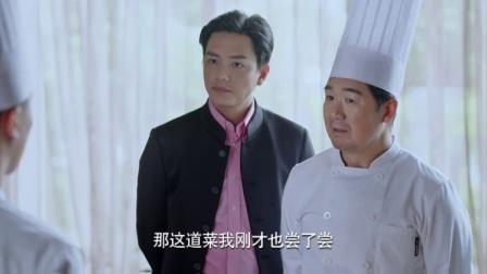 客人走后,大厨问后厨厨师客人为何没动筷子,后厨却回答不上!