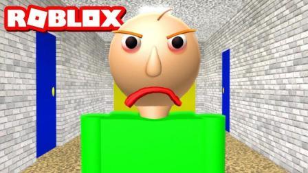 小格解说 Roblox奇葩校园逃生: 小格变成了巴尔迪? 爆笑魔性老师! 乐高小游戏