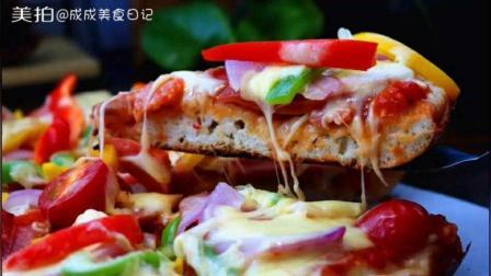 宝宝们要的平底锅披萨, 就算没有烤箱也可以吃到美食啦