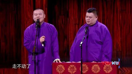 周六夜现场:小岳岳好好的唱着歌,唱完误以为搭档在骂他
