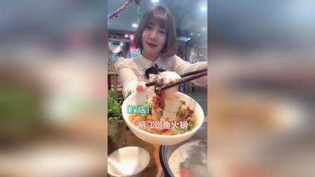 [探店]丽江斑鱼火锅! 哇塞! 超级好吃! 店内环境风格很古典