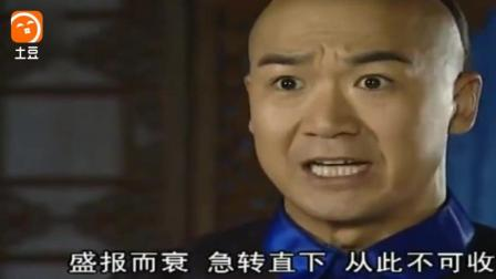 乾隆与纪晓岚对贪官有着不一样的看法, 听听谁更有道理呢