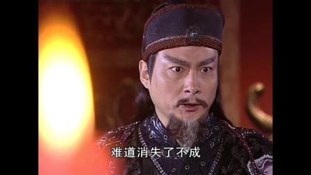 县令派人寻找欧阳明珠,生怕他把宝藏交给司马玉龙