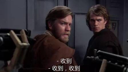《星球大战前传3》紧急冲刺闯基地,炫酷挥剑势不可挡