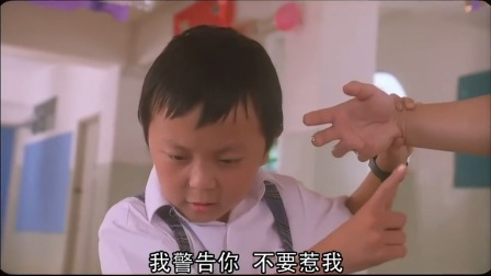 学校恶霸欺负同学,功夫小孩看不下去出手帮忙,几个恶霸惨了