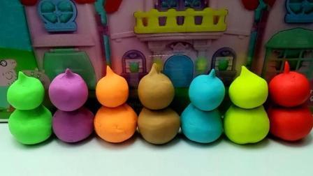七个小葫芦 儿童玩具亲子视频!