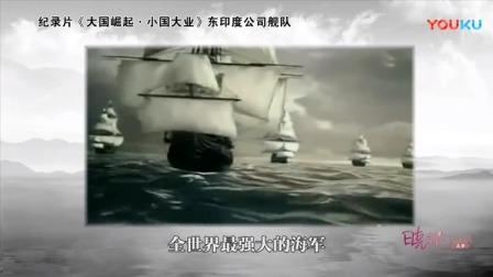 荷兰拥有全世界最强大的海军,可打仗特别鸡贼,打不赢就跑
