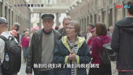 中国人千万不要移民这国家,挣钱都没有任何欲望,光税收就玩死你