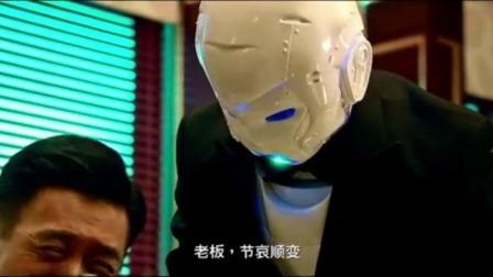 父亲嫁女伤心欲绝,竟对机器人说让他以后努力做人,机器人说好的