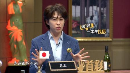 日本小哥哥唱K中途被切歌, 来看看他是怎么做的!