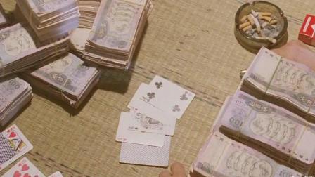 经典港片, 这才是真的富豪, 玩钱直接上尺子量, 开眼界了