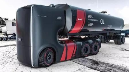 """奥迪推出""""未来卡车"""", 看过就知道为啥呼声这么高了!"""