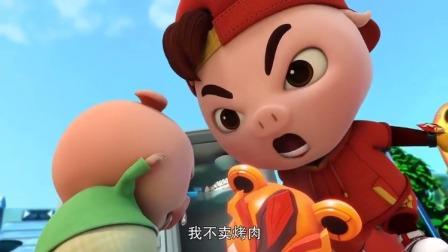 猪猪侠问小男孩是不是医生,小男孩:不是,我是大夫!